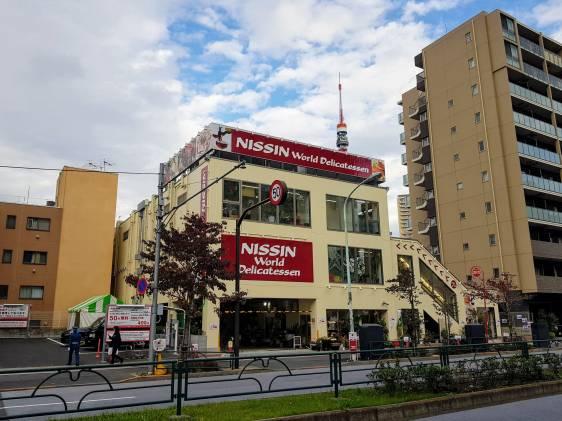 Nissin World Delicatessen