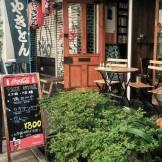 Oichan Shibuya Breakfast