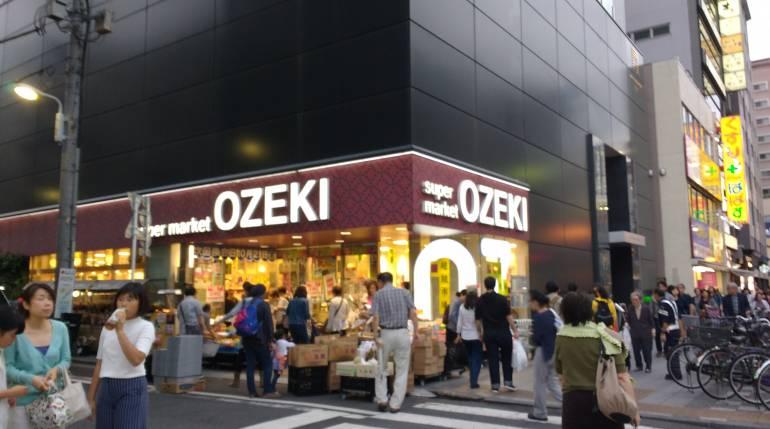 Ozeki, cheap supermarket in Tokyo