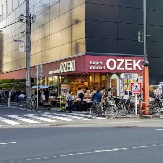 Ozeki Supermarket Asakusa Kaminarimon