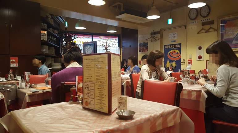 Concombre restaurant, Shibuya, French
