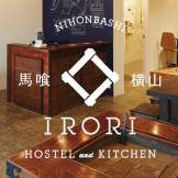 Irori Hostel