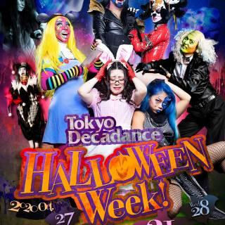 Tokyo Decadance Halloween 2021