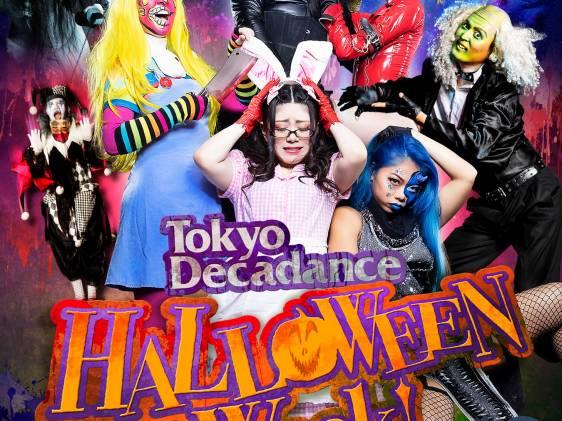 Tokyo Decadence Week