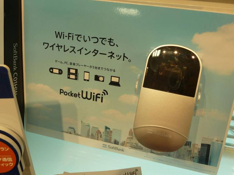 rent wifi router japan