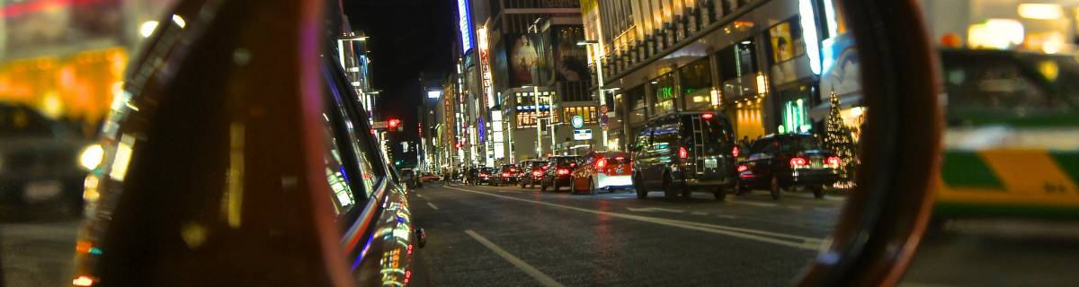 5 Fun, Cheap and Free Things to Do in Ginza