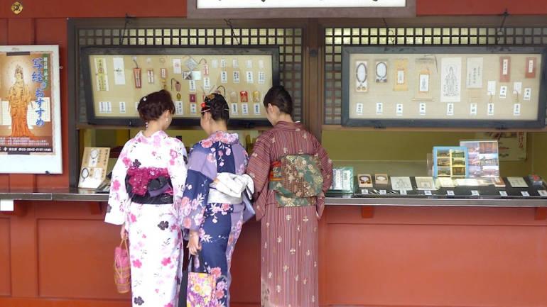 Asakusa Kimono
