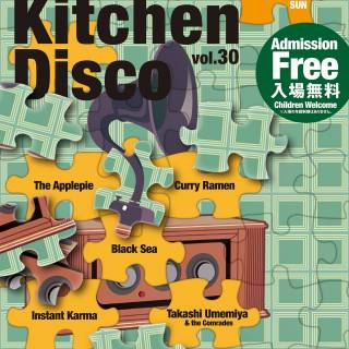 Live From The Kitchen Disco Vol. 30