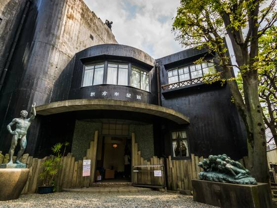 Exterior of the 'Asakura Choso Museum' (Museum of Sculpture) in Yanaka, Tokyo. This was the home and studio of sculptor Fumio Asakura and now exhibits his work.