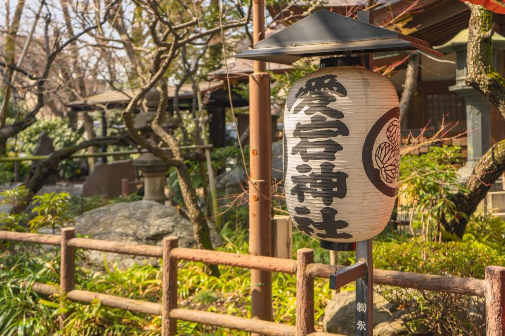 Tokyo oases - Things to Do in Toranomon