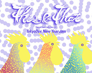 This&That Cafe - Art and Music Night