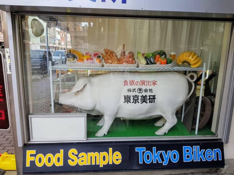 Food Sample Tokyo Biken