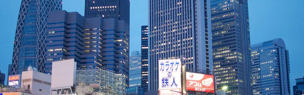 Getting from Narita to Shinjuku