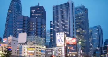 Cheap One Day Tour Tokyo Cheapo