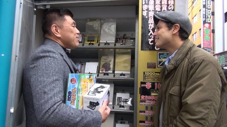 christmas present vending machine tokyo