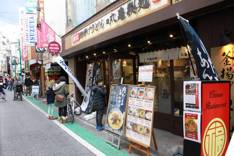 Shimokitazawa branch