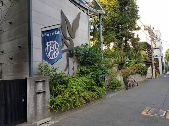 Taro Okamoto museum