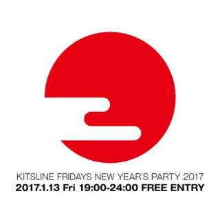 AgeHa Mobile Party: Kitsune Fridays New Year's Edition