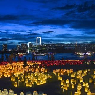 Marine Day Lantern Festival in Odaiba