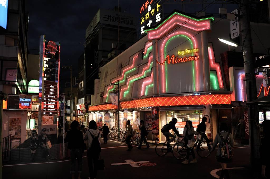 shimokitazawa bars