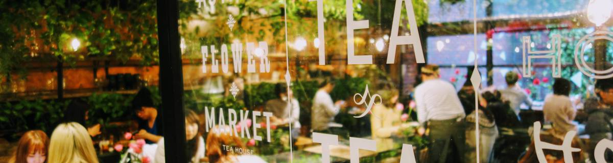 Greenhouse Tea House: Aoyama Flower Market
