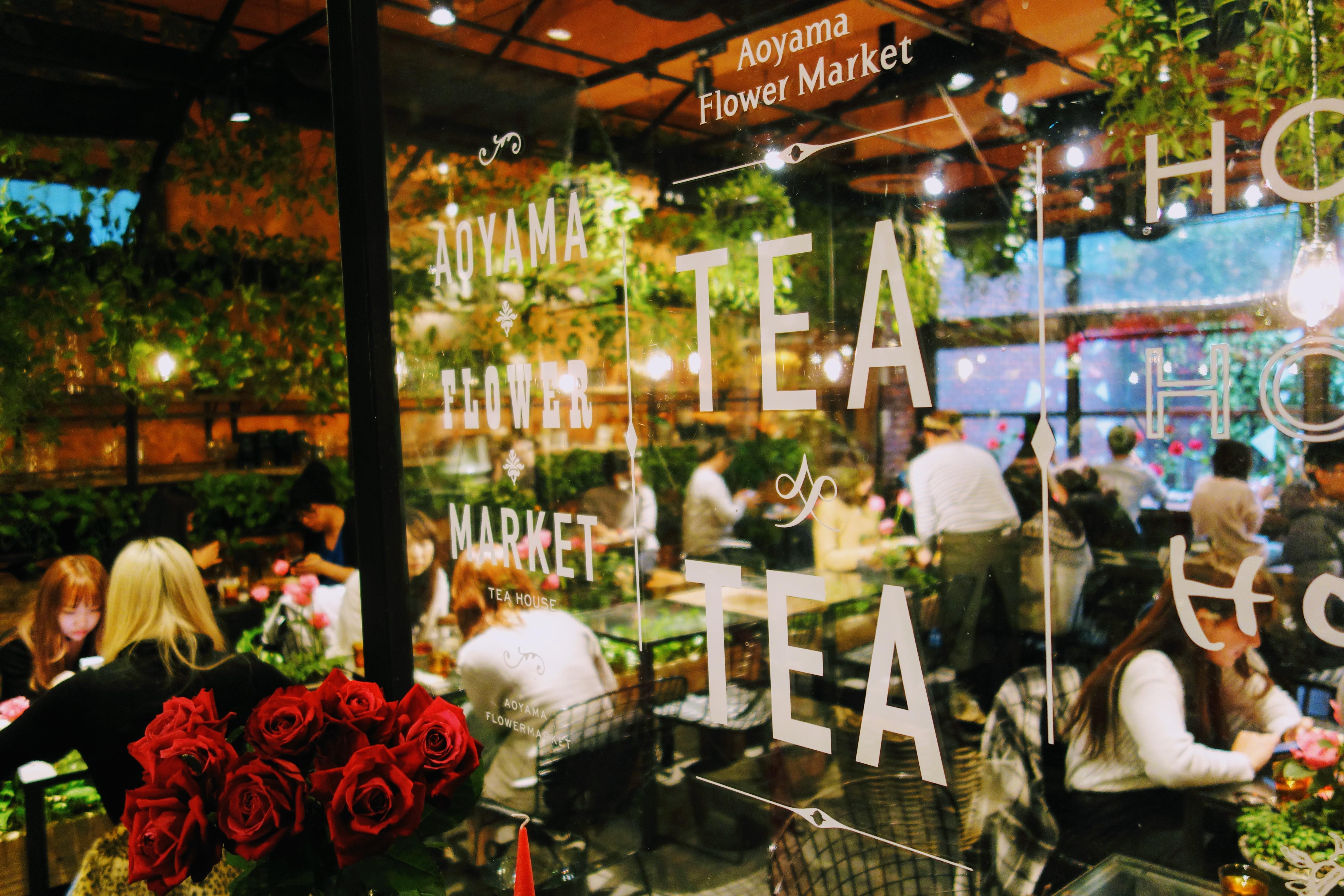 Aoyama Teahouse