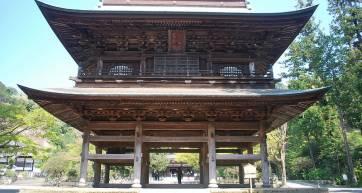 Engakuji Temple Kamakura