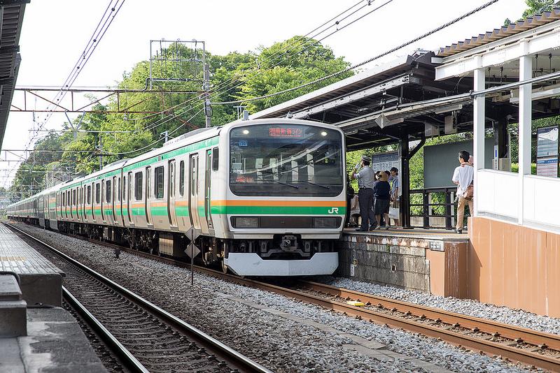 Kita Kamakura Station