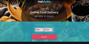 Maishoku Screenshot
