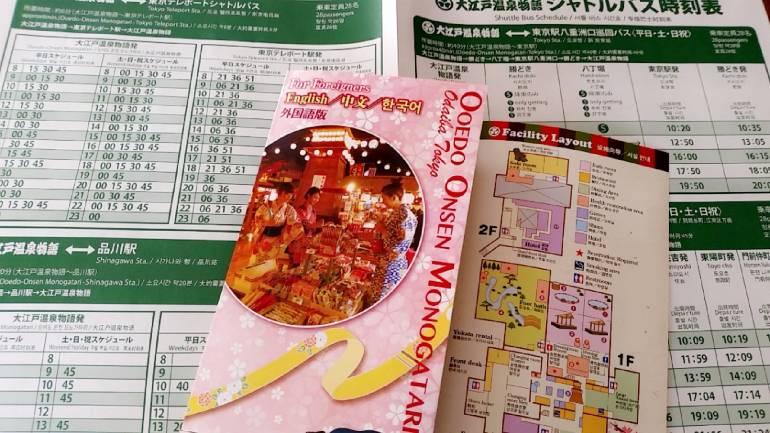 Oedo onsen monogatari discount coupon