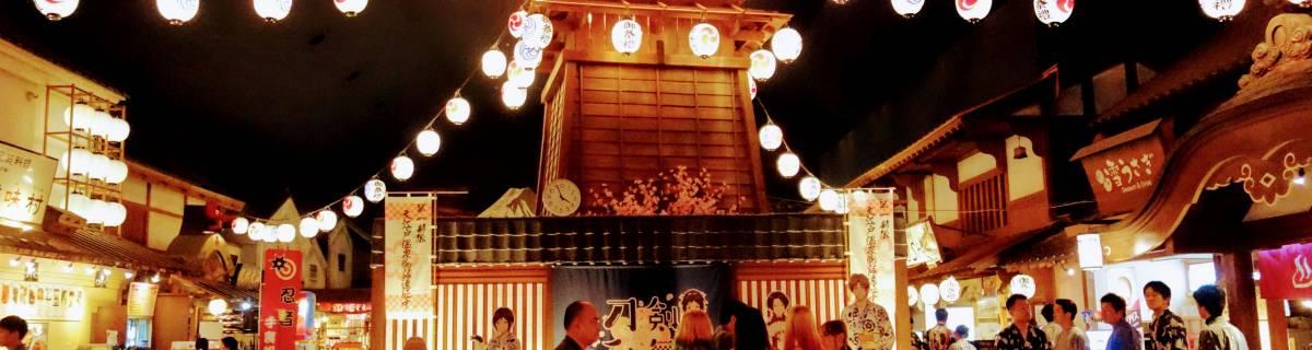 The Edo-Era Experience at Odaiba Oedo Onsen Monogatari