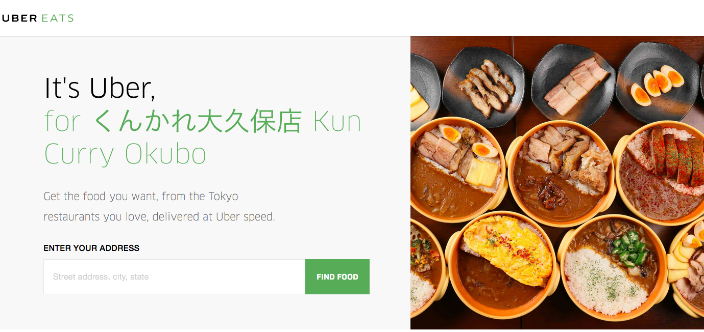 Tokyo Food Delivery Services   Tokyo Cheapo