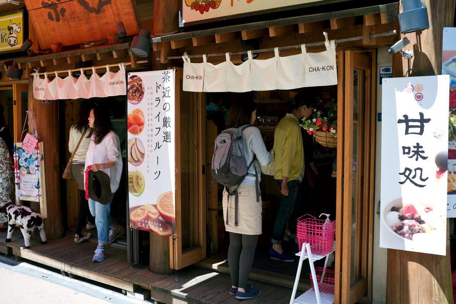 Sweets in Kamkura Komachidori