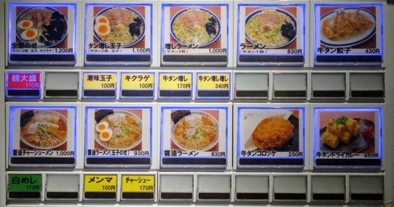 Tokyo Ramen Street 3