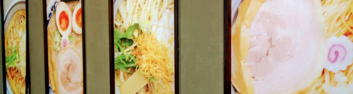Tokyo Ramen Street - A One-Stop Noodle Shop