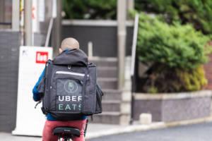Uber Eats delivery in Shibuya, Tokyo
