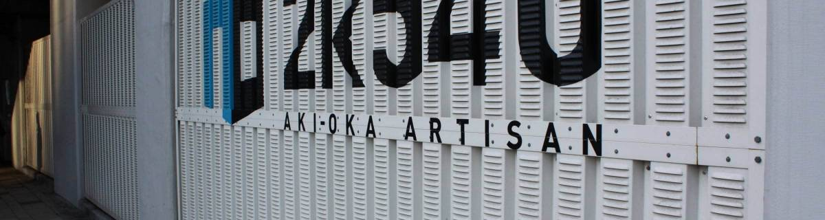 2k540 Aki-Oka Artisan: Akihabara's Arty Otaku Antidote