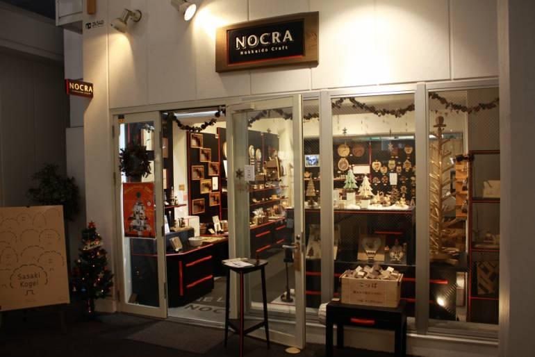 Crafts from Hokkaido