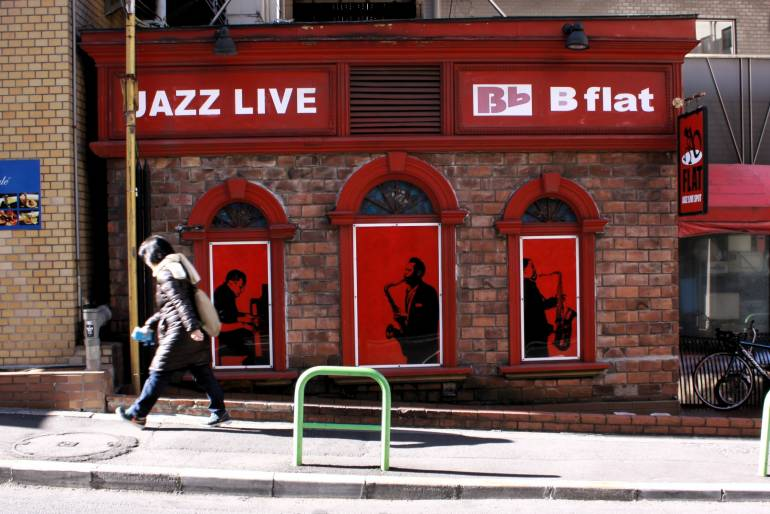 Renowned Akasaka jazz venue B flat is just across the street.