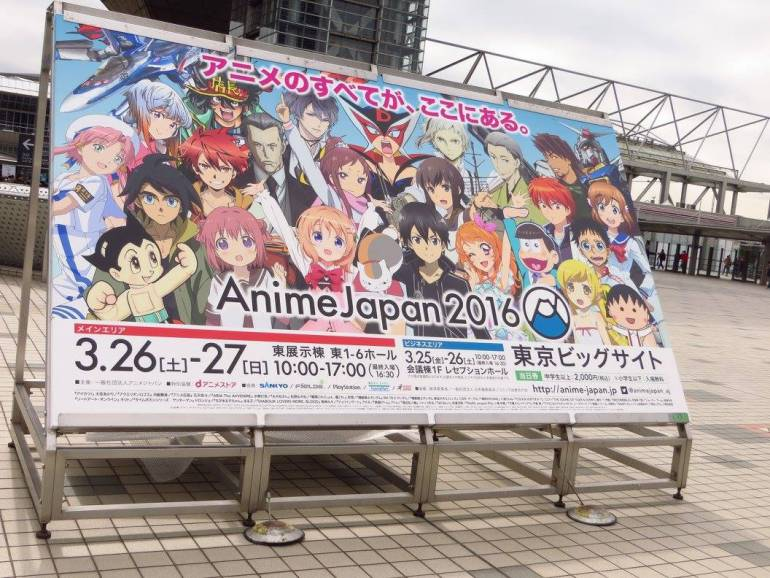 tokyo events march