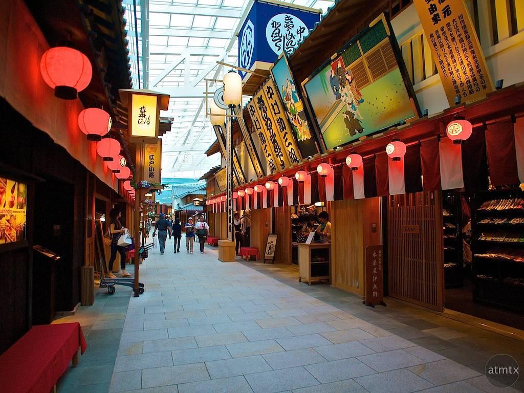 Haneda Shops