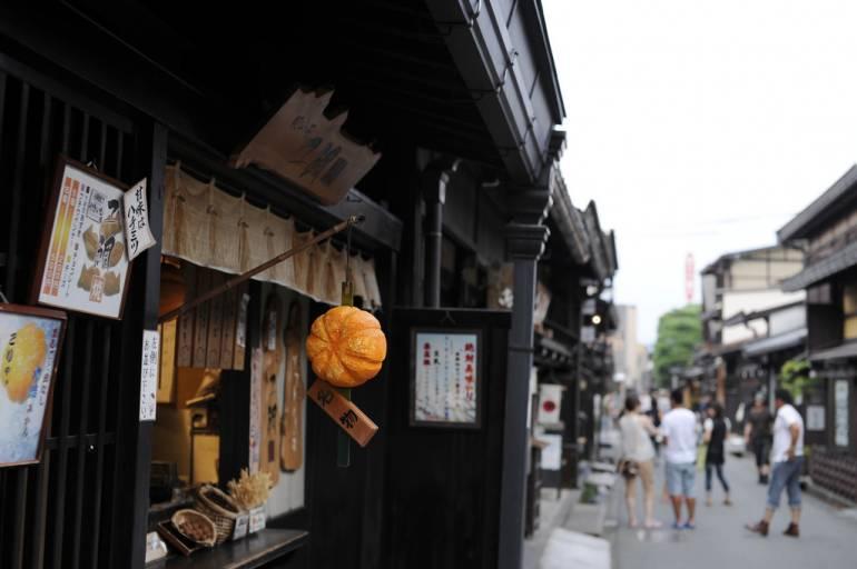 Oldtown Takayama