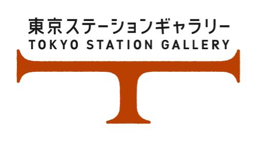 Tokyo Station Art Gallery