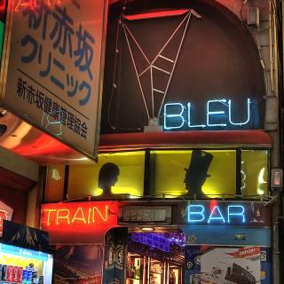 Mistral Bleu Train Bar
