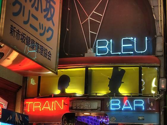 Train Bar Roppongi