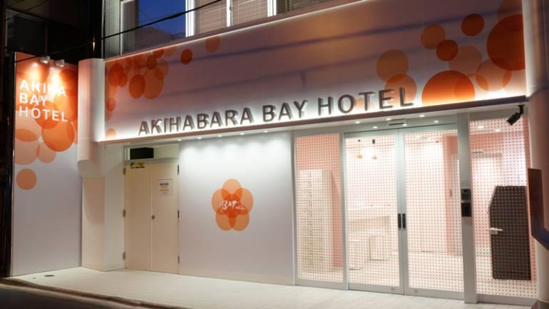 akihabara_bay_hotel