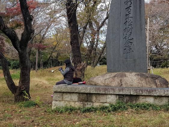 Asukayama Park trumpet player