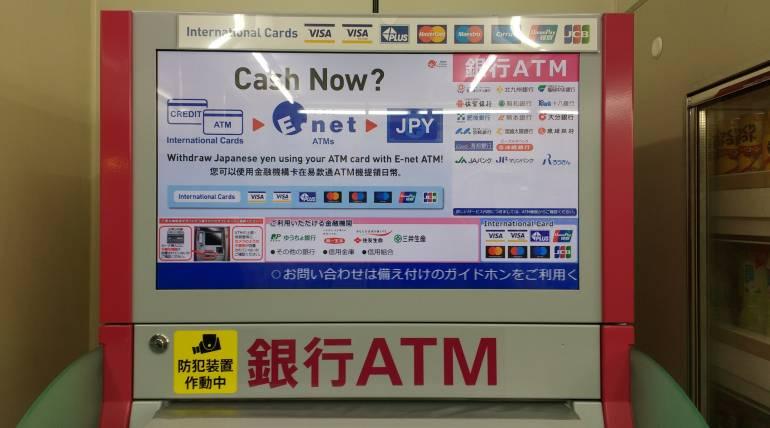 Enet Bank ATM