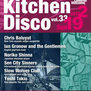 Live from the Kitchen Disco Vol. 33
