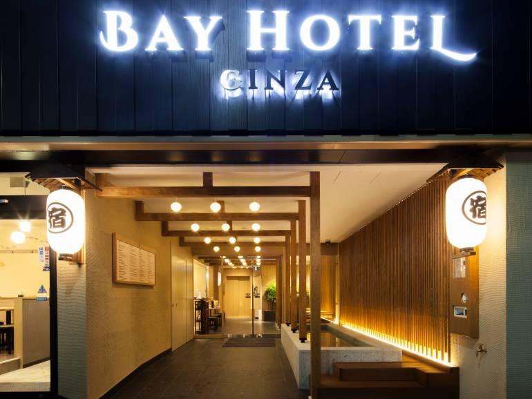 ginza_bay_hotel